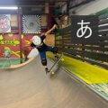 スケボー初心者必見!はじめてのスケートボードの選び方